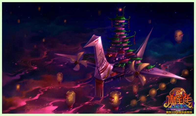 """《口袋西游》""""魔王传"""" 寻找神秘莫测的天空之城图片"""